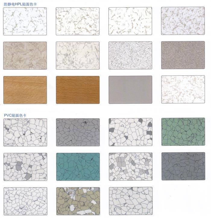 Covering Material Shanghai Yikuan Raised Access Floor Co Ltd